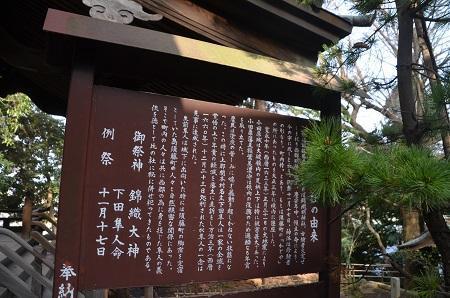 20180329大稲荷神社42