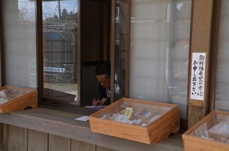 20180408多田朝日森稲荷36