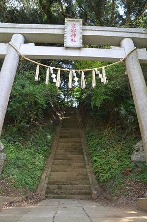 20180408府馬愛宕神社04