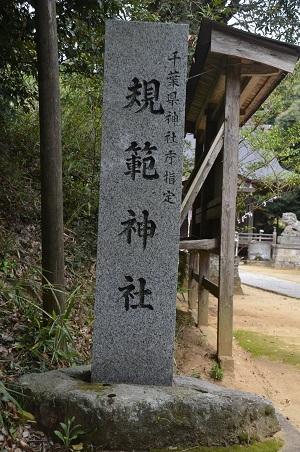 20180408豊玉姫神社0104