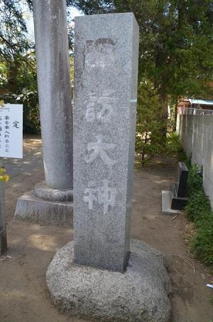 20180408諏訪大神01