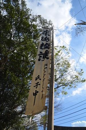20180408東大社04