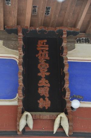 20180411白子神社11