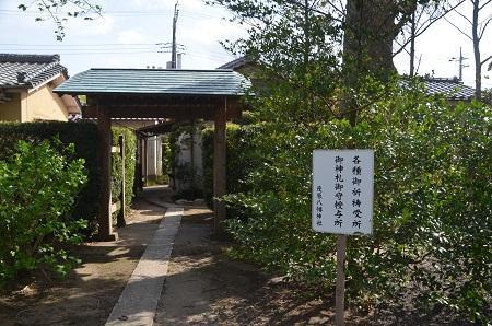 20180411八幡神社18