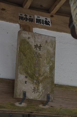 0180411長谷神社08