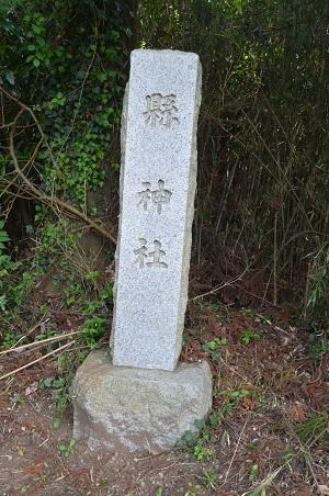 20180411縣神社01