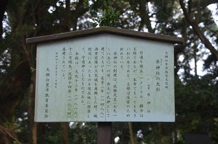 20180411縣神社09