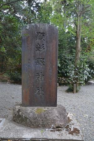 20180411縣神社30