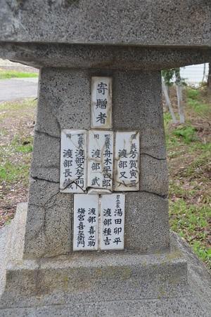 20180426永田小学校09