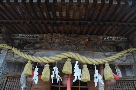 20180426田出宇賀神社  熊野神社09