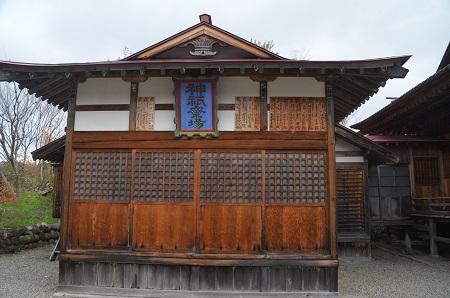 20180426田出宇賀神社  熊野神社18
