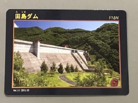 20180426 田島ダム18