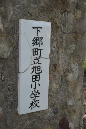 20180426落合分校03