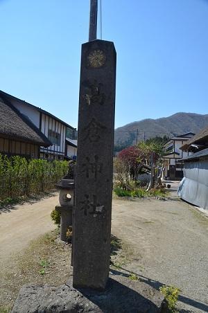 20180426高倉神社01