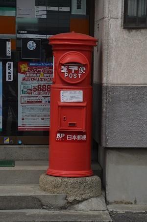 20180427丸ポス白河04