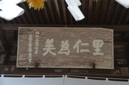 20180427南湖神社17