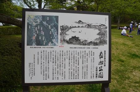 20180427南湖13