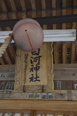 20180427白河神社11