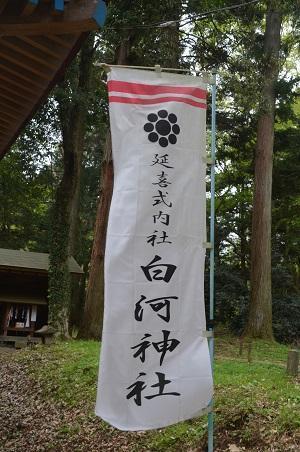 20180427白河神社26
