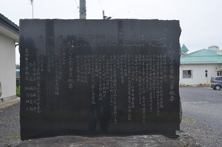 20180427表郷第二小学校09