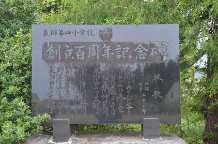 20180427表郷第四小学校06