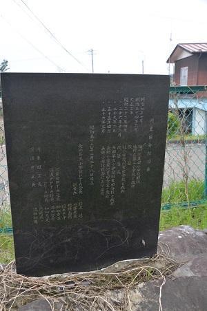 20180427表郷第三小学校河東田分校10