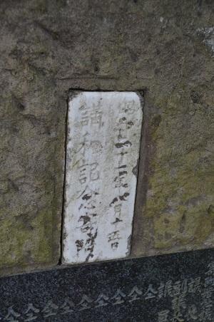 0180427表郷第三小学校04
