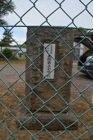 0180427表郷第三小学校02