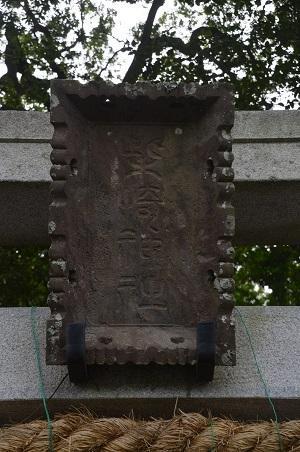 20180518柴崎神社03