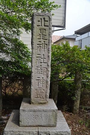 20180518北星神社20