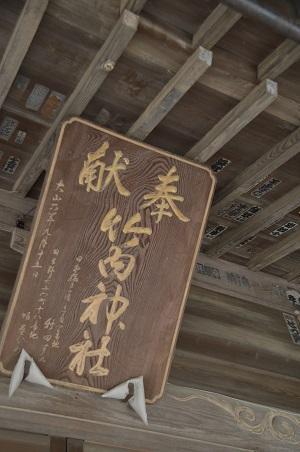 20180518竹内神社07