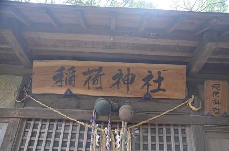 20180518古戸稲荷神社11