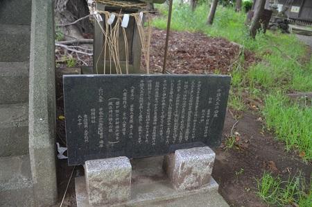 20180518古戸稲荷神社15