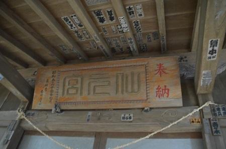 20180518浅間神社12