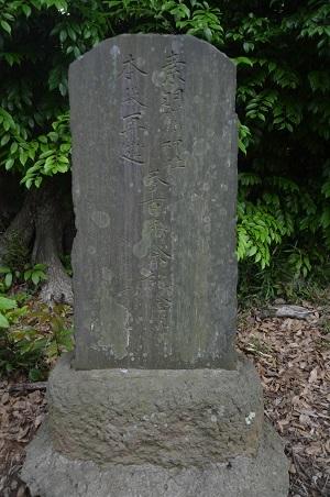 20180518素羽鷹神社0106