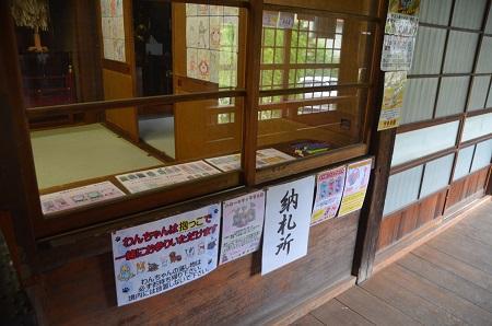 20180519久保田尋常小学12