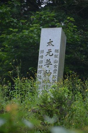 20180519大元神社16