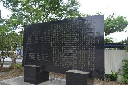 20180519磯ヶ谷八幡神社20