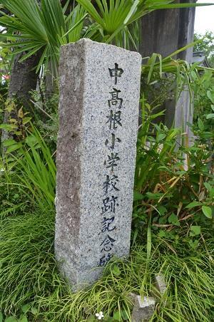 20180519中高根小学校02