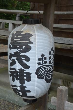 20180519島穴神社08
