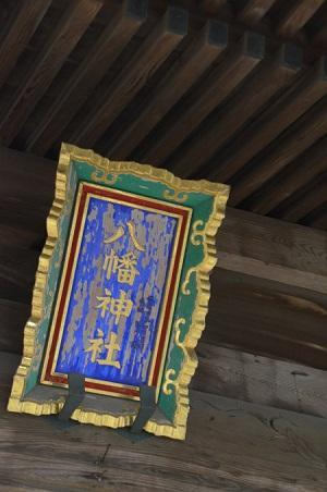 20180519菊間八幡神社13