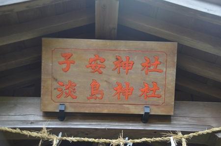 20180519菊間八幡神社22