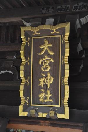 20180519大宮神社11