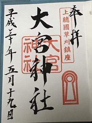 20180519大宮神社29