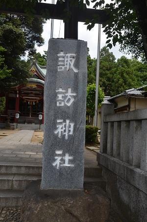 20180602諏訪神社01