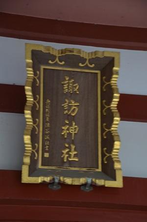 20180602諏訪神社11