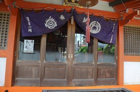 20180602豊受稲荷神社05