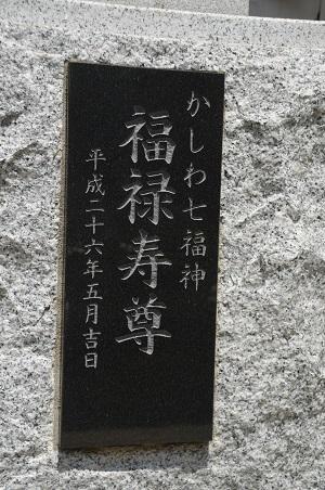 20180602豊受稲荷神社16