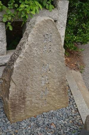 20180602広幡八幡神社04