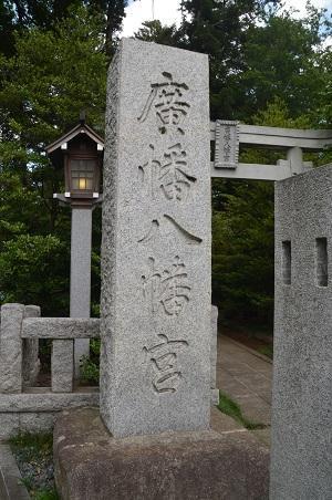 20180602広幡八幡神社01